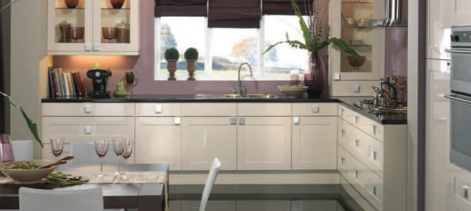 Kitchens Elan Kitchens